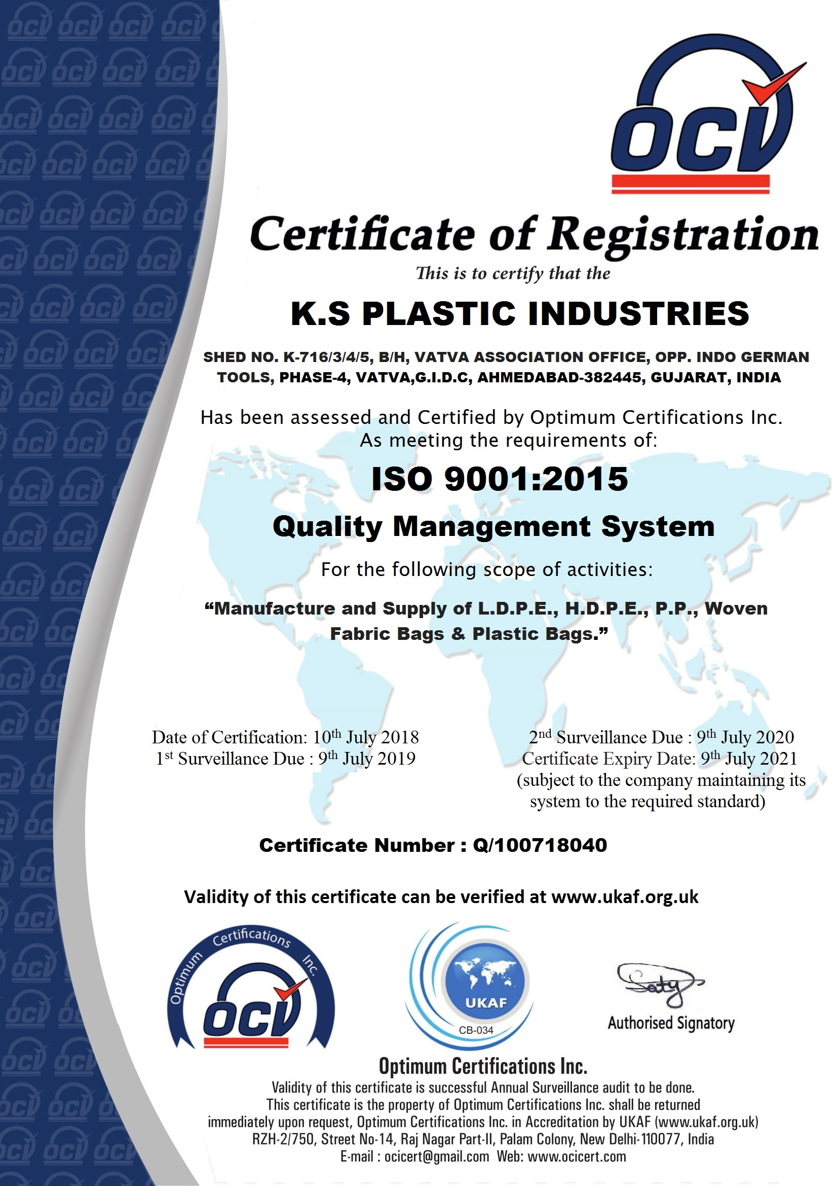 woven bags manufactured by the K.S. Plastic Plastic Industries